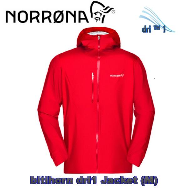 【NORRONA】 bitihorn dri1 Jacket (M)メンズ ビティホーン ドライ1 ジャケット ジャケット Tasty Red/ スキー/スノボ/