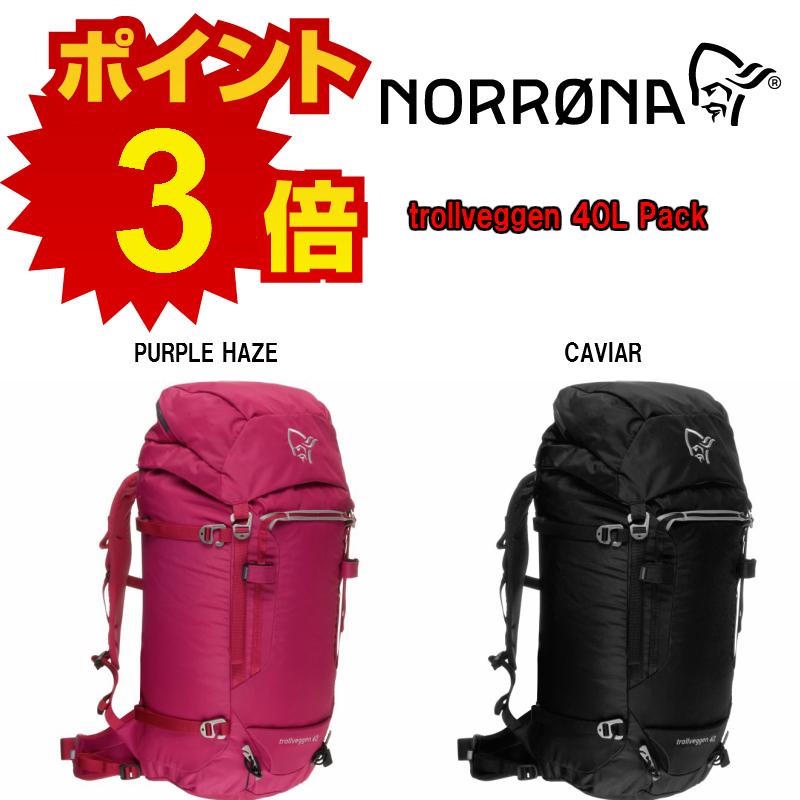 40Lバックパック【NORRONA】ノローナtrollveggen_40L トレッキング/登山/軽量バックパック/40L