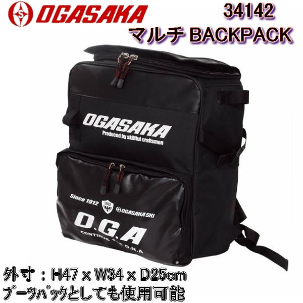 【REXXAM】 B.Pバッグ☆使いやすいマルチ収納2WAYバックパック50L