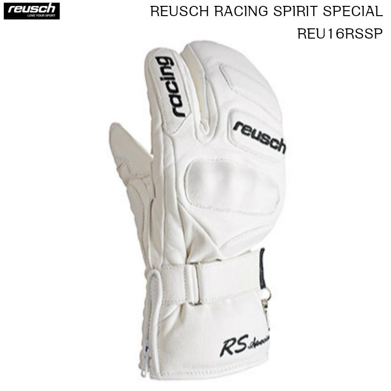 レーシング グローブ グリップ感 外縫い仕様 日本製 REUSCH RACING SPIRIT SPECIAL WHITE ロイッシュ レーシング ロブスター ホワイト