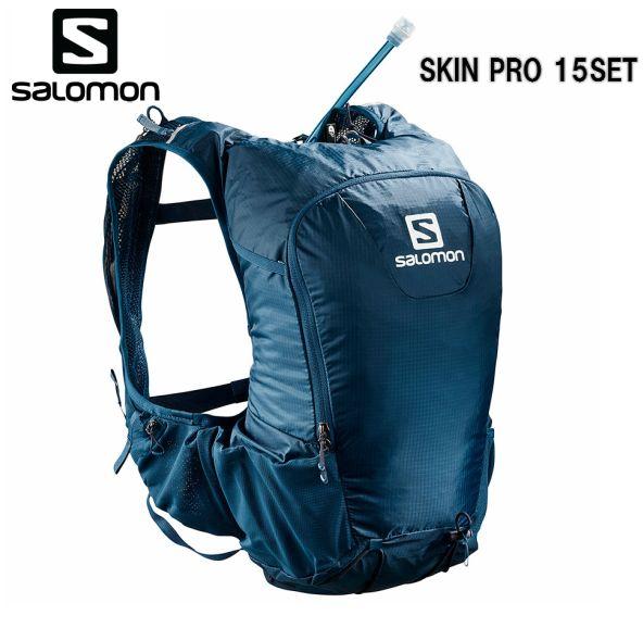 SALOMON 19SS SKIN PRO 15 SET サロモン バックパック トレイルランニング LC1092200 Poseidon ハイドレーション付
