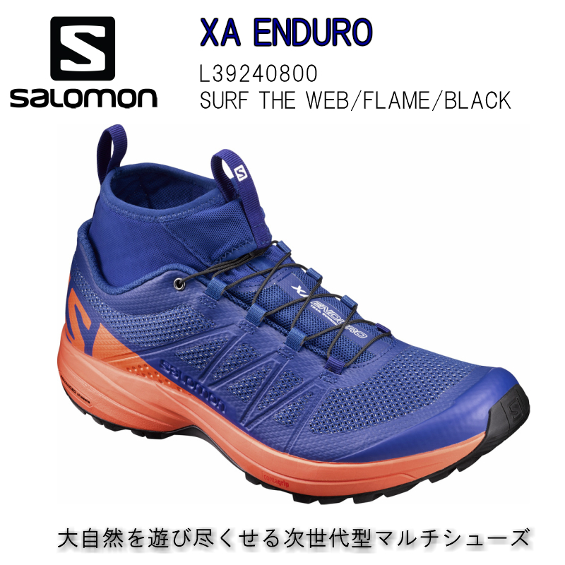 【お買物マラソン期間P5倍】40%オフ【SALOMON】18SS XA ENDURO SURF THE WEB/FLAME/BLACK サロモン トレランシューズ /メンズ/男性用/L39240800 トレイルランニング シューズ
