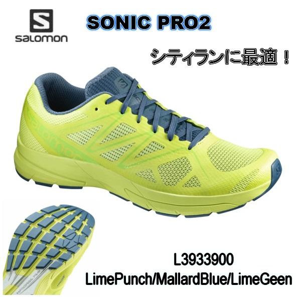 トレイルランニングシューズ 【SALOMON】17SS SONIC PRO2 LimePunch/MallardBlue/LimeGeen トレラン/メンズ/男性用/トレーニング/ランニング/シティラン
