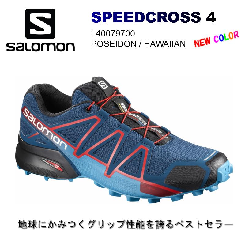 30%オフ【SALOMON】18SS SPEEDCROSS4 POSEIDON / HAWAIIAN ☆トレラン/メンズ/男性用/トレーニング/レース/ロード/初級者から上級者向けトレイルランニングシューズ