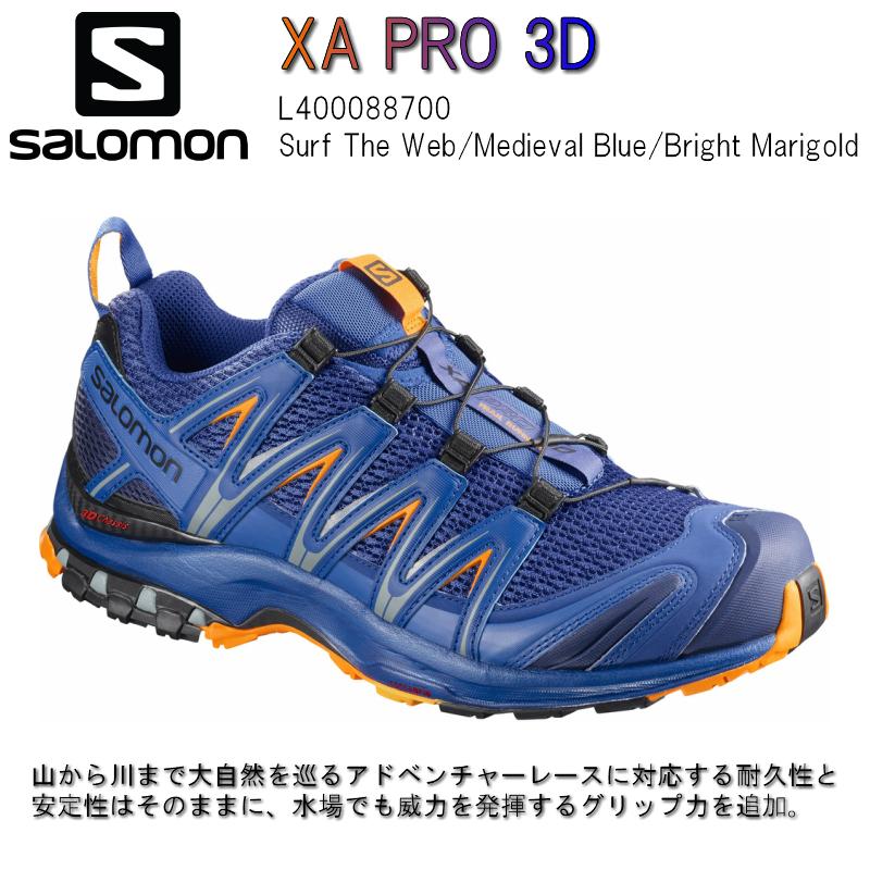 30%OFF SALOMON 18SS XA PRO 3D SURF THE WEB/MEDIEVAL BLUE/BRIGHT MARIGOLD サロモン トレランシューズ /メンズ/男性用/L40088700 トレイルランニング シューズ