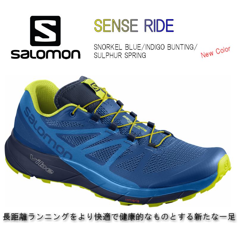 【SALOMON】18SS SENSE RIDE トレイルランニングシューズSnorkel Blue/Indigo Bunting/Suphur Spring☆トレラン/メンズ/男性用/トレーニング/レース/ロード/初級者から上級者向け