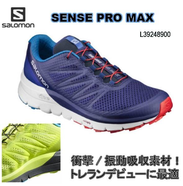 35%オフ【SALOMON】17SS SENSE PRO MAX BlueDepth/White/FieryRed ☆トレラン/メンズ/男性用/トレーニング/ランニング/ロードランナー