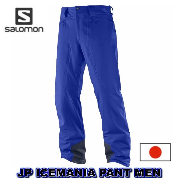 スキーウェア ウェア【SALOMON】サロモン JP JAPAN ICEMANIA Pant Mens SurfThe Web SurfThe スキー ウェア パンツ 送料無料 JAPAN FIT, 住宅設備のプロショップDOOON!!:0909a4d9 --- sunward.msk.ru