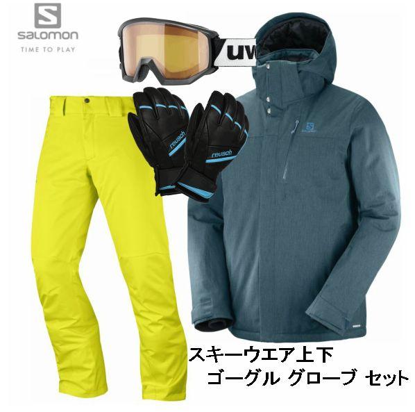 サロモン SALOMON FANTASY JKT L40359900 Reflecting Pond STORMPUNCH PANT L40443800 Sulphur Spring  スキーウェア ゴーグル グローブ メンズセット