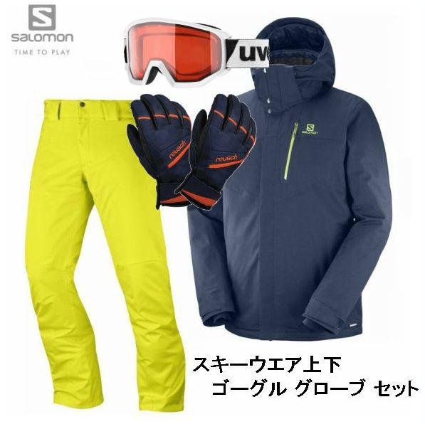 サロモン SALOMON FANTASY JKT L40360000 NightSky STORMPUNCH PANT L40443800 Sulphur Spring  スキーウェア ゴーグル グローブ メンズセット