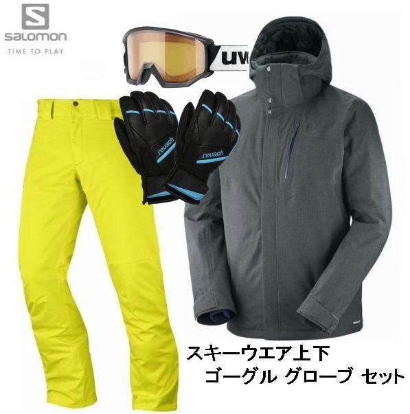 サロモン SALOMON FANTASY JKT L40360200 Forged Iron STORMPUNCH PANT L40443800 Sulphur Spring  スキーウェア ゴーグル グローブ メンズセット