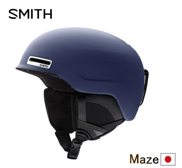 【お買物マラソン期間P5倍】SMITH 2019 スミス MAZE Matte Ink メイズ スノーボード スキー スノボ ヘルメット