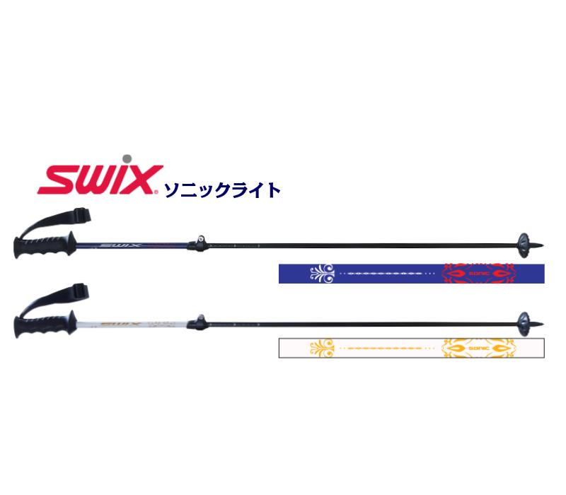 スウィックス SWIX  2018 2019 ソニックライト AR002j ストック 伸縮ポール 送料無料