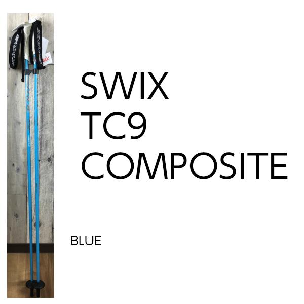 【お買物マラソン期間P5倍】【SWIX/スウィックス】2015/16 カーボンポール tc9-composite ストック  unisex