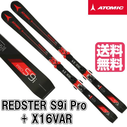 2018/2019 ATOMIC REDSTER S9i PRO+X16VAR 165cm アトミック レッドスター ビンディングセット スキー 板 小回り 限定