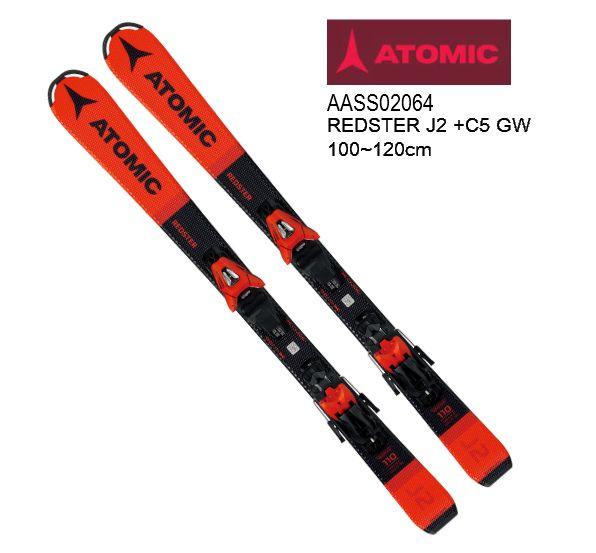2019 2020 ATOMIC REDSTER J2 100-120 + C 5 GW アトミック ジュニア スキー金具セット