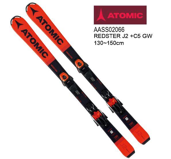 2019 2020 ATOMIC REDSTER J2 130-150 + C 5 GW アトミック ジュニア スキー金具セット