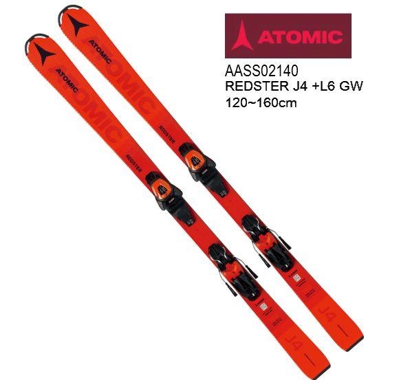 19 20 アトミック 年中無休 ATOMIC ジュニア用 スキービンディングセット スーパーセール期間限定価格 2019 2020 REDSTER + スキー金具セット 返品交換不可 120-160cmアトミック GW ワンランク上のジュニア L J4 6