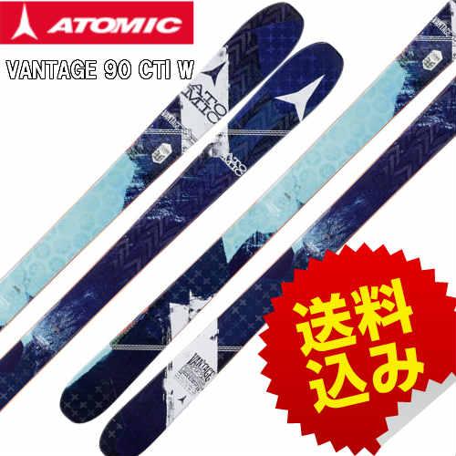 【ATOMIC】アトミック 2016/2017 VANTAGE 90 CTI W ロッカー スキー 板★板のみ 送料無料