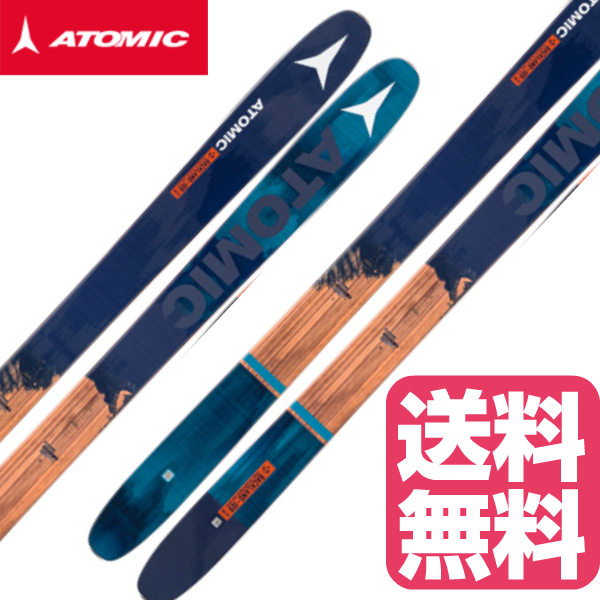 【ATOMIC】アトミック スキー2016/2017 BACKLAND FR 109 板のみ ファット パウダー ロッカー 送料無料