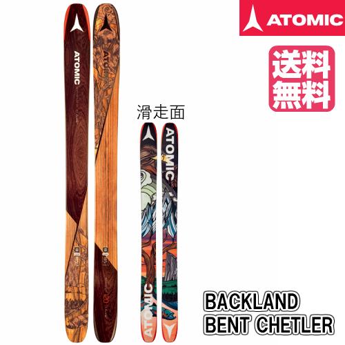 【お買物マラソン期間P5倍】2017/2018 ATOMIC BACKLAND BENT CHETLER アトミック スキー 板のみ ファット パウダー ロッカー 送料無料