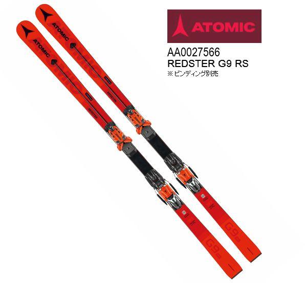 【お買物マラソン期間P5倍】2019 2020 ATOMIC REDSTER G9 RS アトミック レッドスター レーシング 176 183 190cm 板のみ