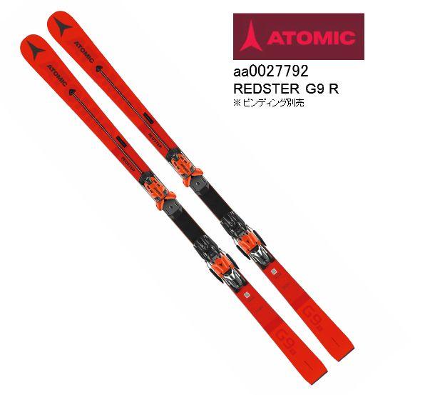 【お買物マラソン期間P5倍】2019 2020 ATOMIC REDSTER G9 R ATOMIC アトミック スキー 板 RACING 競技用 レース 板のみ
