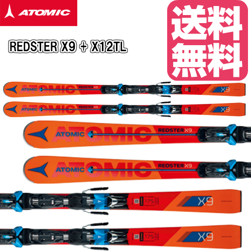2017/2018 ATOMIC REDSTER X9 +X12TL 169/175/181cm アトミック レッドスター ビンディングセット スキー 板