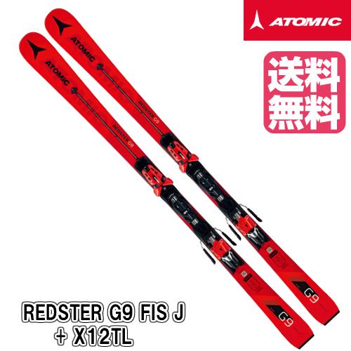 2017/2018 ATOMIC REDSTER G9 FIS J + X12 TL アトミック レッドスター/ジュニア/スキー/セットスキー/ジャイアントスラローム/送料無料