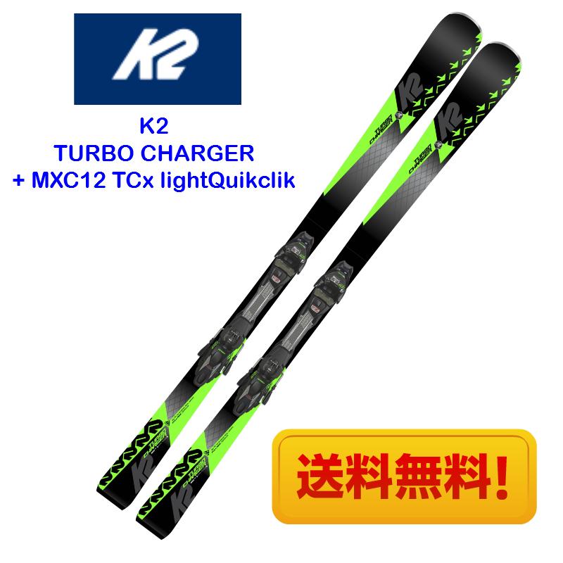 2018/2019 K2 TURBO CHARGER + MXC 12 TCx light Quikclik 165cm ターボチャージャー ビンディングセット