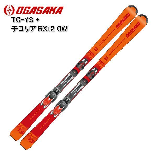 オガサカ 2020 OGASAKA TC-YS + RX12GW プレート Power Pro Plate9 ユース ジュニア チロリア金具付