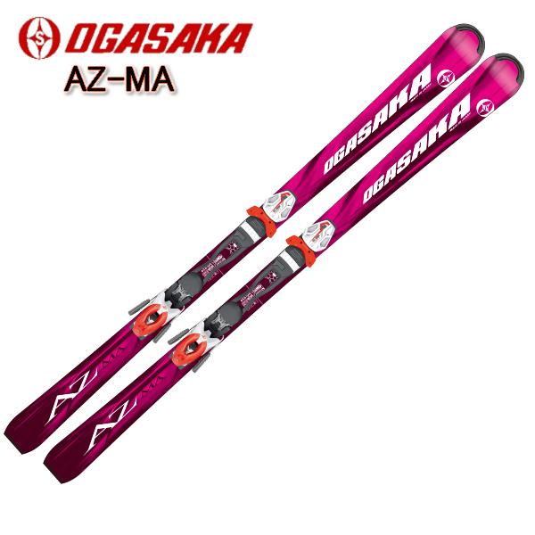 【スーパーセール大特価】2019 OGASAKA AZ-MA +チロリアSLR10 オリジナルセット オガサカ スキー 板 初心者 初級者 学生スキーヤー 軽量 スキー板 ビンディング取付工賃無料