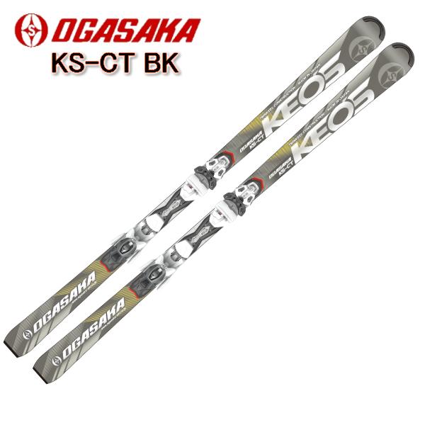 2018/2019 OGASAKA KS-CT/BK +PR11MBS オリジナルセット オガサカスキー Keo'sLine ケオッズ ビンディング付 スキー板/送料無料