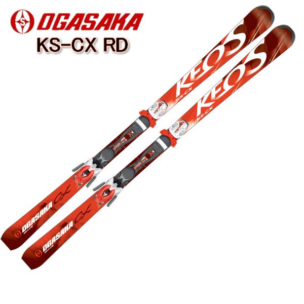 2018/2019 OGASAKA KS-CX/RD + SLR10 オガサカスキーKeo'sケオッズ オリジナルセット ビンディング付 スキー板/送料無料