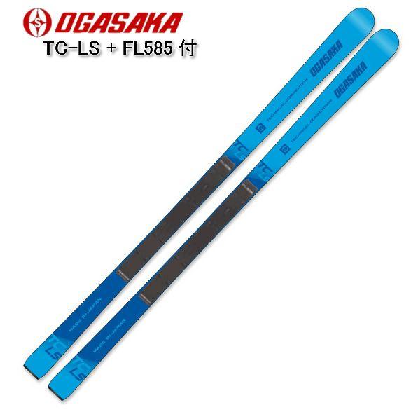 オガサカ 2020 OGASAKA TC-LS + FL585 板のみ 中級 上級 プレート付