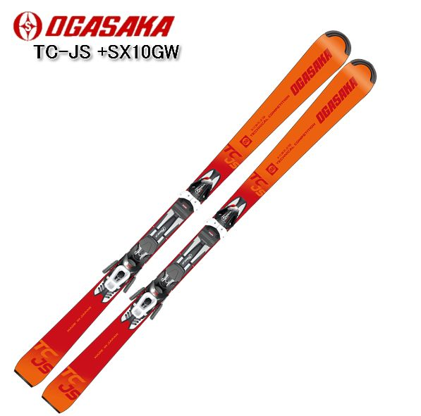 【お買物マラソン期間P5倍】2019 2020 OGASAKA TC-JS + SX10GW オガサカ スキー セット ジュニア