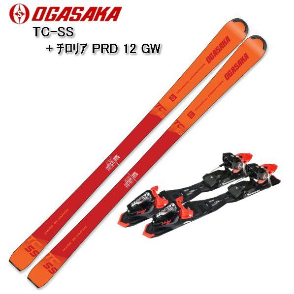 オガサカ 2020 OGASAKA TC-SS + チロリアPRD12 オガサカ 中級 上級 スキー 金具付