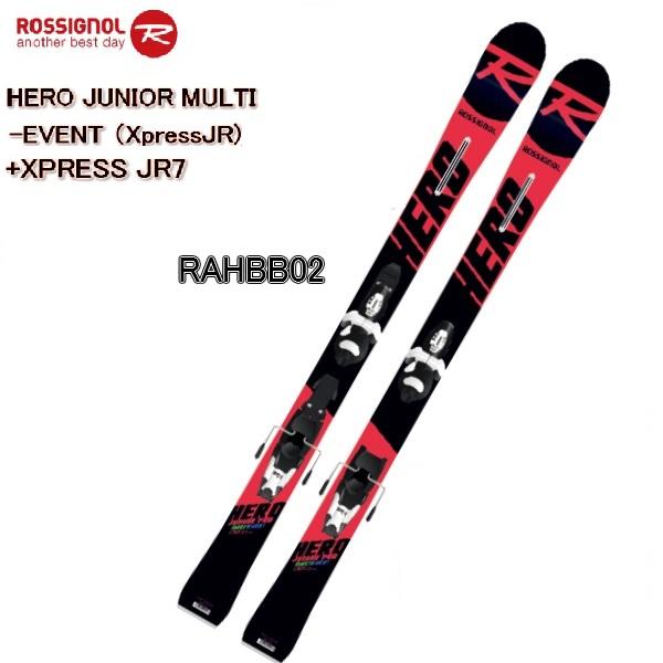 ROSSIGNOL 金具付ロシニョールスキー 2018/2019 HERO JUNIOR MULTI-EVENT + Xpress JR/ B83 スキー ビンディングセット スキー 板 ジュニア 子ども