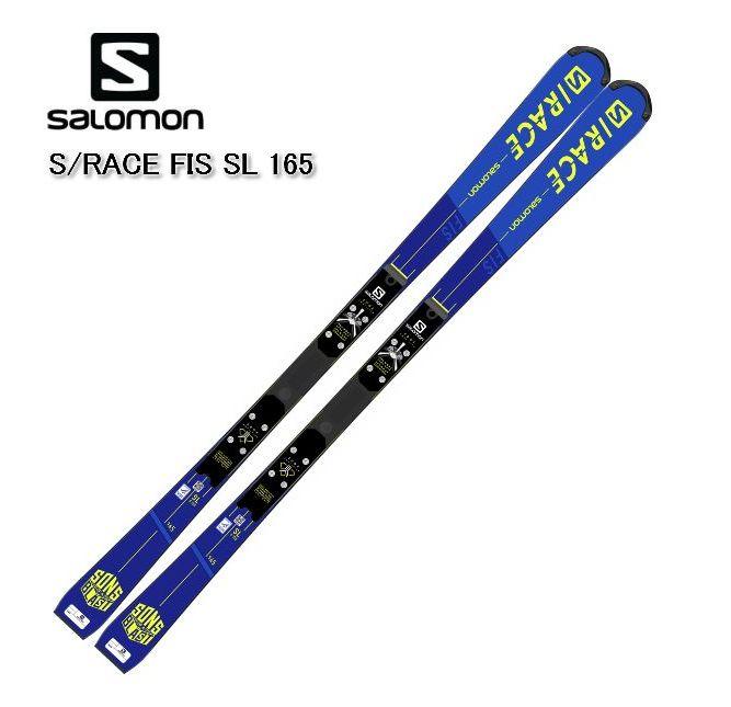 サロモン 2020 2021 SALOMON S RACE FIS SLB  スキー レーシング 板のみ 20 21