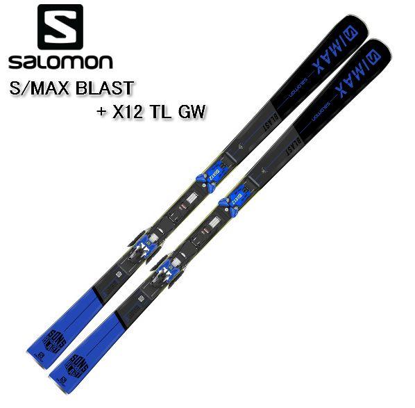 サロモン 2020 2021 SALOMON S MAX BLAST + X12 TL GW  スキー 金具付 20 21