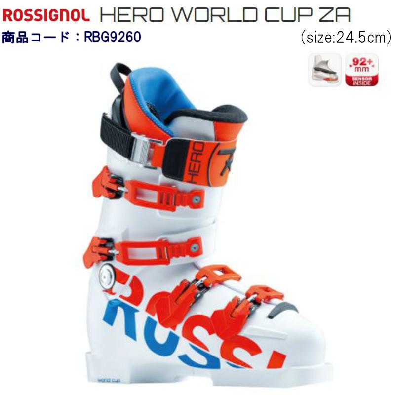 【ROSSIGNOL】ロシニョールスキーブーツ 2017/2018 HERO WORLD CUP ZA 24.5cm レーシング 【送料無料】スキー靴
