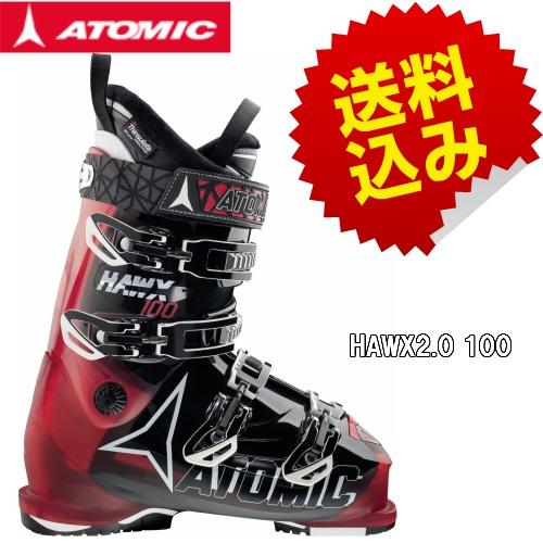 2015/2016【ATOMIC】アトミック スキーブーツ HAWX2.0 100 /ホークス/メモリーフィット/世界で最も売れているブーツ/送料無料/スキー ブーツ