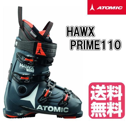 【お買物マラソン期間P5倍】【ATOMIC】2017/2018 アトミック HAWX PRIME 110/ホークス/メモリーフィット/送料無料/スキー ブーツ 中級 上級