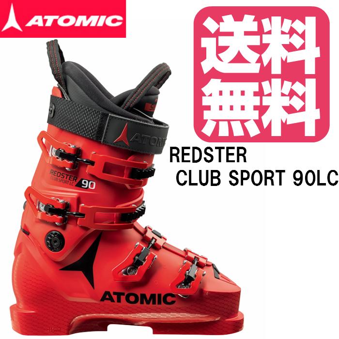ATOMIC アトミック スキーブーツ 2018/2019 REDSTER CLUB SPORT 90LC/レッドスター/送料無料