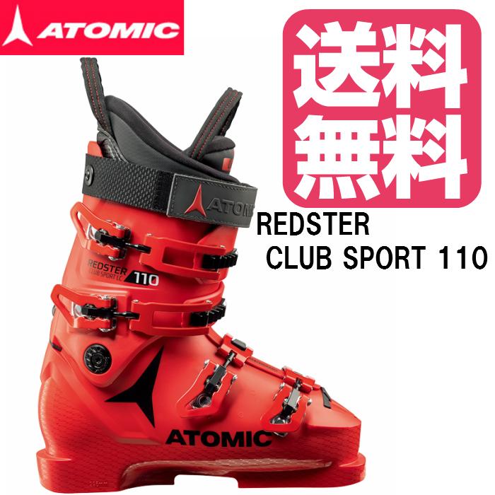 ATOMIC アトミック スキーブーツ 2018/2019 REDSTER CLUB SPORT 110/レッドスター/送料無料