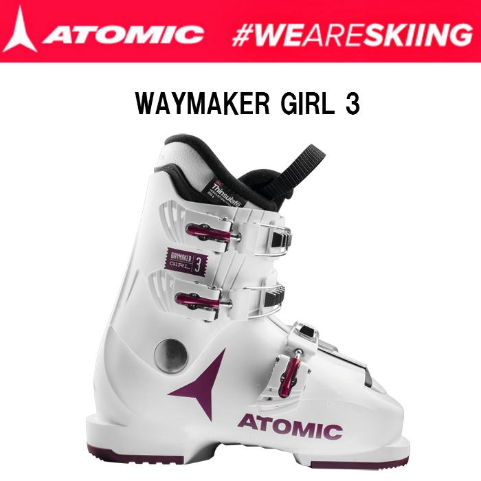 ジュニア用スキーブーツ2018【ATOMIC】アトミック WAYMAKER GIRL 3/ウェイメーカージュニア/3バックル/キッズ/子供/女の子/送料無料