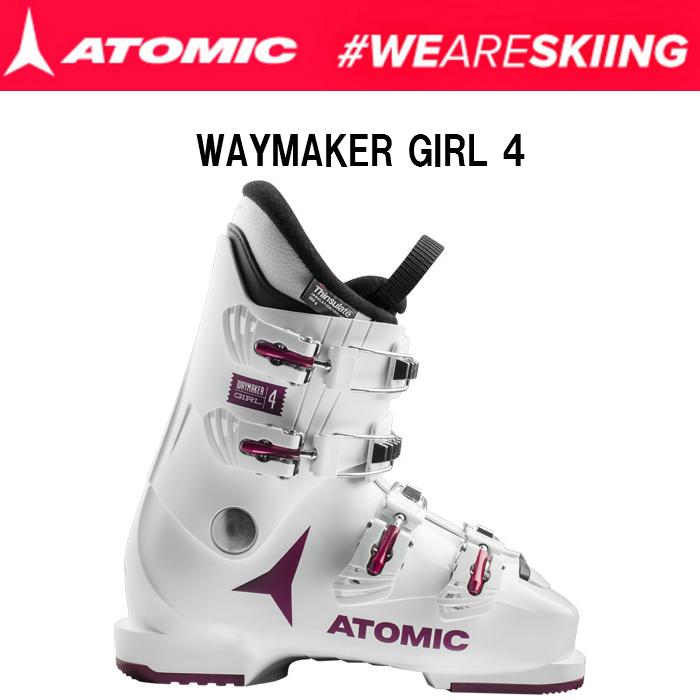 ジュニア用スキーブーツ2016/2017【ATOMIC】アトミック WAYMAKER GIRL 4/ウェイメーカージュニア/4バックル/キッズ/子供/女の子/送料無料