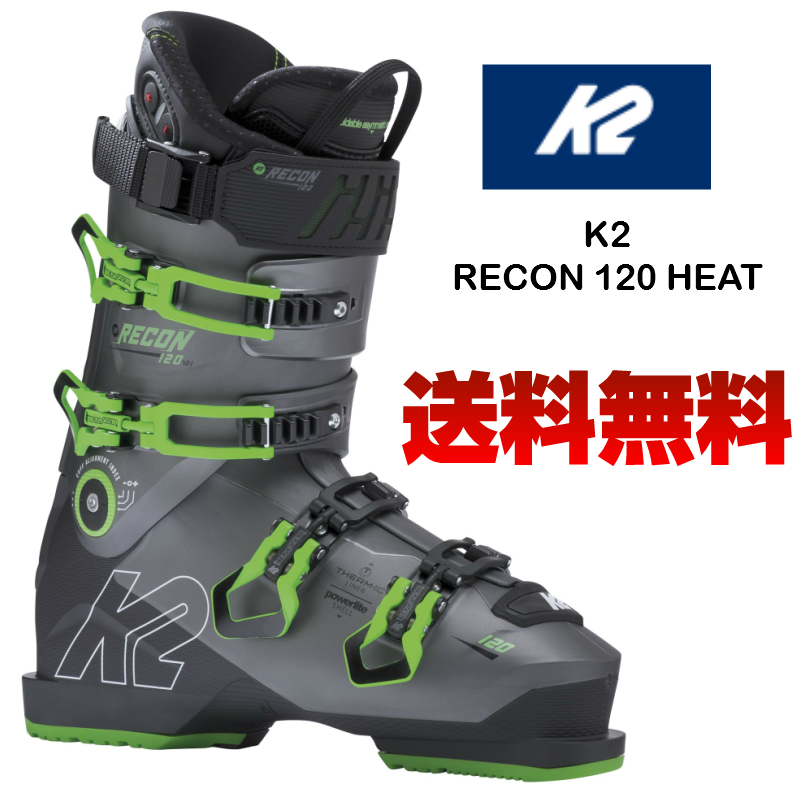2018/2019 K2 RECON 120 MV HEAT スキーブーツ エキスパート ヒートシステム 送料無料