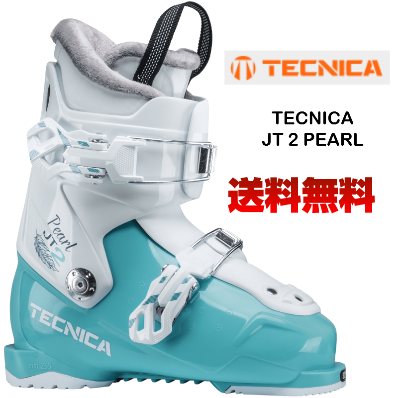 2018/2019 TECNICA JT 2 PEARL テクニカ スキーブーツ こども 幼児 キッズ ジュニア 19.5 20.5 21.5 22.5 ガールズ