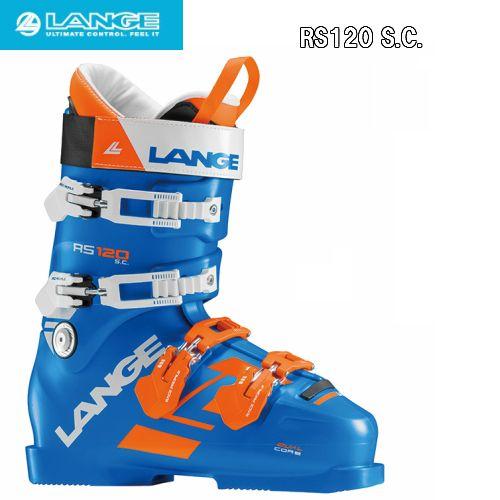 【お買物マラソン期間P5倍】【LANGE】ラングスキーブーツ 上級者 2018/2019 RS120S.C.【送料無料】スキー靴